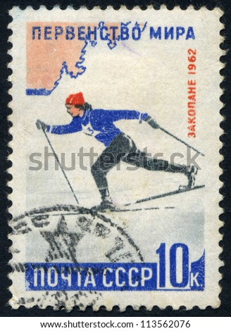 RUSSIA - CIRCA 1962: stamp printed by Russia, shows sport, skier, skiing, winter circa 1962