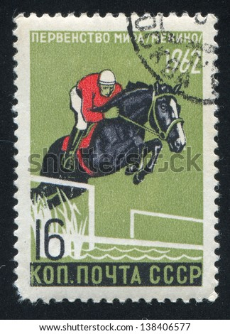 RUSSIA - CIRCA 1962: stamp printed by Russia, shows Steeplechase, circa 1962