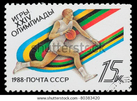 RUSSIA - CIRCA 1988: stamp printed by Russia, shows 1988 Summer Olympics, Seoul, basketball, circa 1988 - stock photo