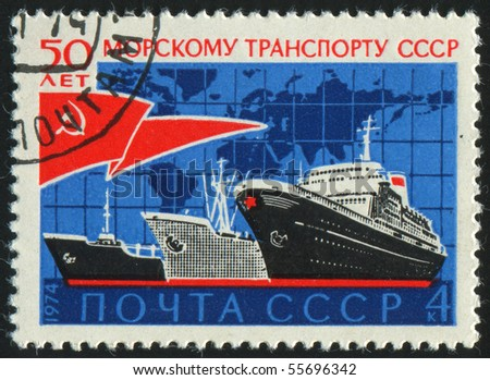 RUSSIA - CIRCA 1974: stamp printed by Russia, shows Tanker, Passenger and Cargo Ships, circa 1974.