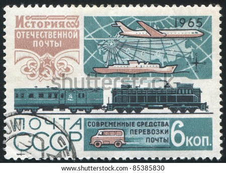 RUSSIA - CIRCA 1965: stamp printed by Russia, shows Train, ship and plane, circa 1965