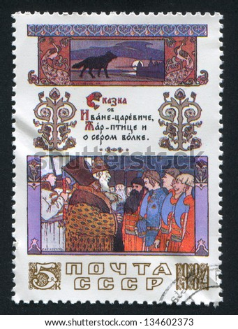 RUSSIA - CIRCA 1984: stamp printed by Russia, shows Wolf and men by Ivan Bilibin, circa 1984