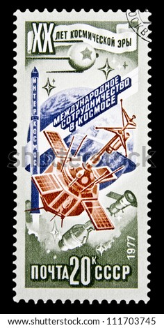 "RUSSIA - CIRCA 1977: Stamp printed in USSR (Russia), shows study planets in the solar system, with inscription and name of series ""20 years of a space age"", circa 1977"