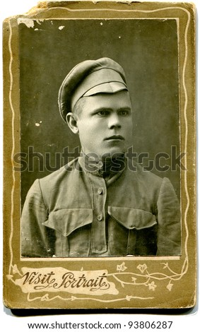 RUSSIA - CIRCA  the end of 19 - early 20 century: An antique photo shows military man, Russian Empire