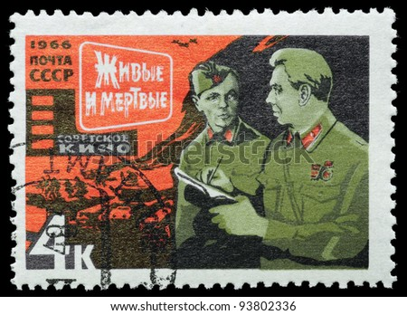 """RUSSIA - CIRCA 1966: the stamp printed by Russia is shown by the film """"Living and dead"""", circa 1966"""