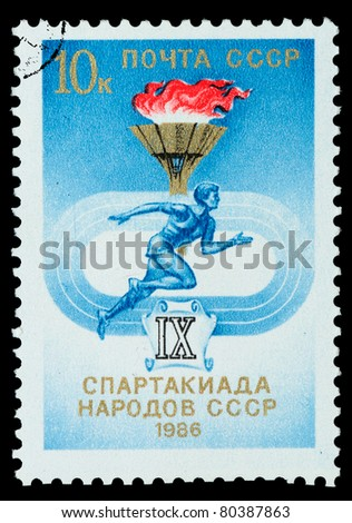 RUSSIA - CIRCA 1986: the stamp printed to Russia shows IX sports and athletics meeting, circa 1986