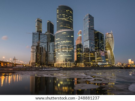 Russia City of Moscow Business Center Moscow City
