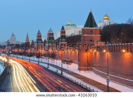 Russia. Ensemble of Moscow Kremlin. View on Kremlin wall and towers from Bolshoi Moskvoretsky bridge at a sunrise