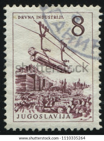 RUSSIA KALININGRAD, 12 NOVEMBER 2016: stamp printed by Russia, shows a lumber industry, circa 1958