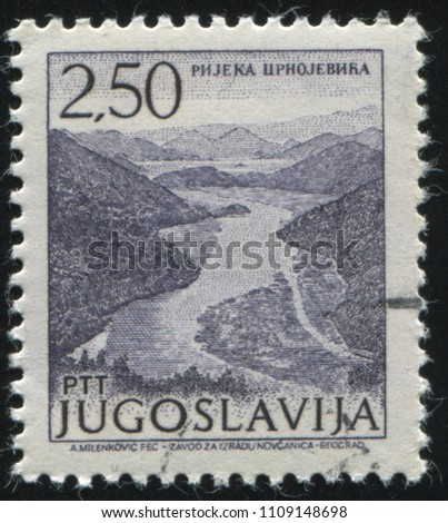 RUSSIA KALININGRAD, 12 NOVEMBER 2016: stamp printed by Russia, shows river in the mountains, circa 1973