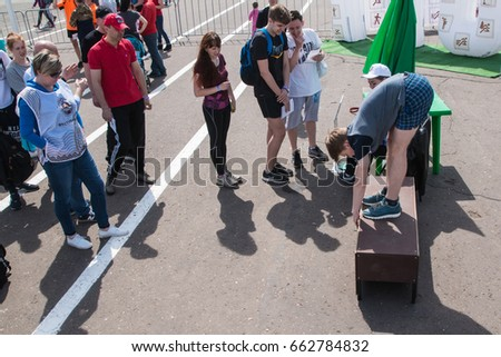Russia, Kirov - May, 20, 2017: People during open sport training on the main square of Kirov city in 2017 #662784832