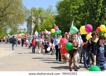 RUSSIA, KRASNODAR - MAY 1: May Day demonstration. Thousands peoples celebrate Labor Day, May 1, 2010 in Krasnodar, Russia.
