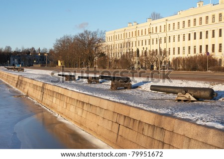 "Russia, Kronshtadt. Cover band ""Guns"" near the Italian pond - stock photo"