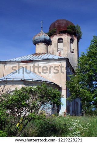 Russia. Leningrad region. New Ladoga. Inactive Church of Clement of Rome and Peter of Alexandria. 2006 year