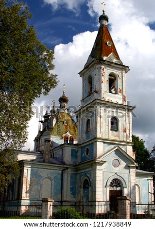 Russia. Leningrad region. The village of Il'eshi. Inactive church of St. Nicholas. 2006 year