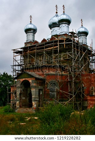 Russia. Leningrad region. The village of Ivanovskoe. Inactive Church of St. John the Theologian in scaffolding. 2006 year