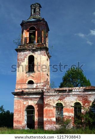 Russia. Leningrad region. The village of Redkino. Inactive church of Life Trinity. 2006 year