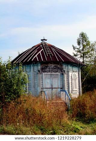 Russia. Leningrad region. The village of Sumsk. Inactive chapel of Ilya the Prophet. 2006 year