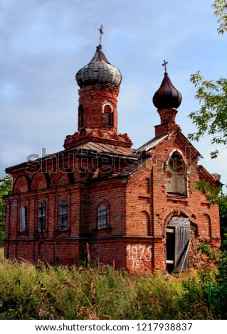 Russia. Leningrad region. The village of Volna. Inactive church of the Smolensk Icon of the Mother of God. 2006 year