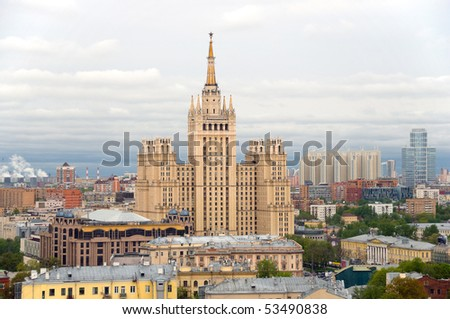 Russia. Moscow. A high-rise building at underground Barrikadnaja