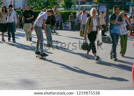 Russia, Moscow, Arbat Street. 08/01/2008. Entertainment of Russian youth on the Arbat. #1219875538