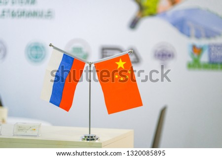"RUSSIA, MOSCOW - 20 February 2019: dehydrated food ingredients. Production and product companies at the exhibition ""Food Ingredients"" at Crocus Expo. Russian and chinese flags. #1320085895"
