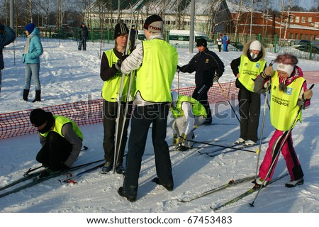 """RUSSIA, MOSCOW - JAN 31: Young sportsmen prepare for start """"Regional competitions on ski run"""" January 31, 2009 in Moscow, Russia"""