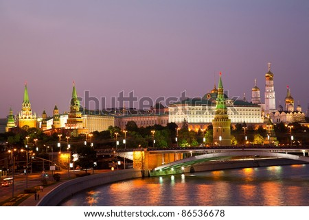 Russia, Moscow, night view of the Moskva River, Bridge and the Kremlin