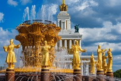 Russia. Moscow. Park VDNH. Fountain of friendship of peoples in the park VDNH. Fountain in the park VDNH. Fountains of Moscow. Moscow tour guide. Weekend in Russia. Tourism in Russia. Group tour.