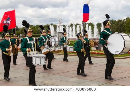 russia  moscow  poklonnaya hill ...