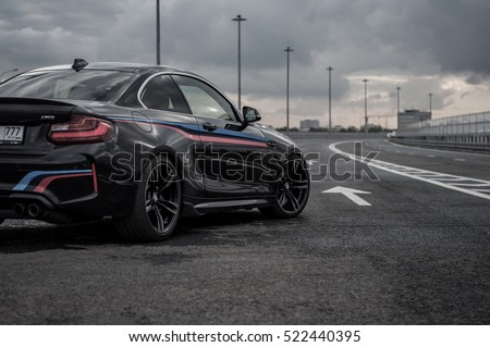 "stock photo russia moscow september bmw m sports car with performance pack front side view 522440395 - Каталог - Фотообои ""Автомобили"""