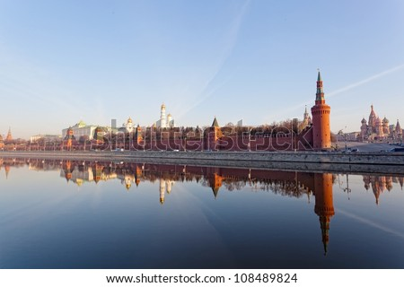 Russia, Moscow, type to the Moscow Kremlin and the river