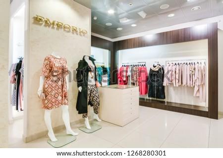 4751fc429 BANGKOK - JUNE 17  Lacoste Store in… Stock Photo 201469475 - Avopix.com