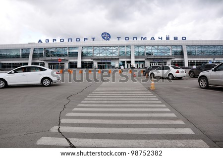 RUSSIA,NOVOSIBIRSK-AUGUST 4: Passenger terminal of the Tolmachevo airport on August 4, 2011. Airport is the transit knot largest beyond the Urals on the major directions between Europe and Asia.