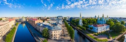 Russia.Panorama of Petersburg on a summer day. View from height. Architecture Of Petersburg. Rivers Of Petersburg. Nikolsky naval Cathedral. Kryukov canal. Griboyedov canal. Church Of The Resurrection