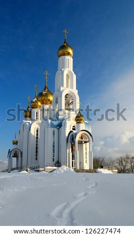 "Russia. Rostov-on-Don. Temple of a God's swear icon ""healer"""