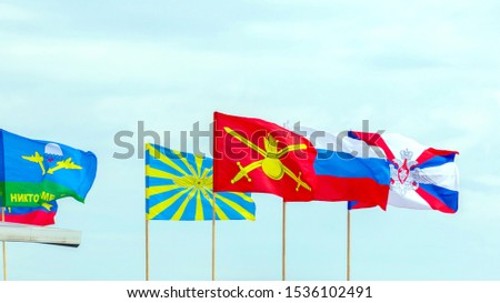 Russia, Samara, June 2019: flags of Russia: airborne troops, ground forces, aerospace forces, the Ministry of Defense of the Russian Federation and the state flag are developing in the wind.