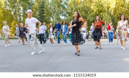 "Russia Samara September 2017: Dancing at the festival ""Dance Fair"" in Gagarin Park #1155534019"
