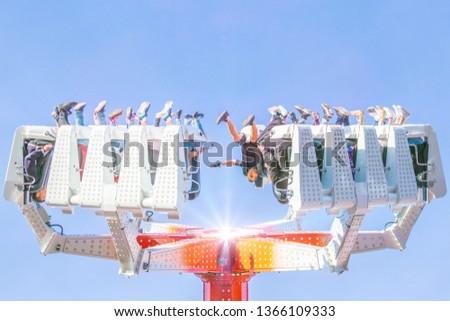 "Russia, Samara, September 2018: Samara. Extreme European attraction ""Show Time"" appeared in Gagarin Park #1366109333"