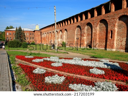 RUSSIA, SMOLENSK - AUGUST 21, 2014: a fragment of the fortress walls and defensive structures built from 1595 to 1602 during the reign of Tsar Fedor Ivanovich and Boris Godunov.