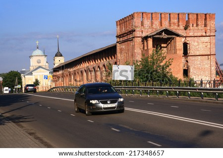 RUSSIA, SMOLENSK - AUGUST 21, 2014:  Fragment of the fortress walls and defensive structures built from 1595 to 1602 during the reign of Tsar Fedor Ivanovich and Boris Godunov.