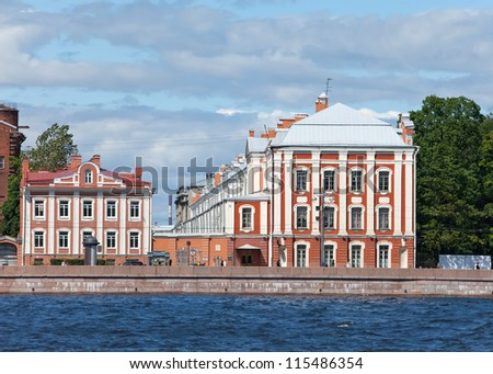 Russia. St. Petersburg. A building of the State University on Neva Embankment.