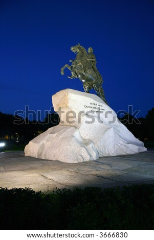 Russia. St. Petersburg.   monumen Peter the first