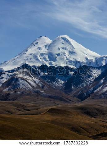Russia, the Caucasus. View of the snowy Elbrus.