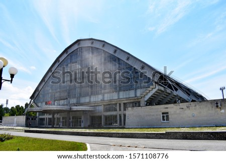 RUSSIA, TOLYATTI - JUNE 14, 2018: building of a sports complex of the Soviet period #1571108776