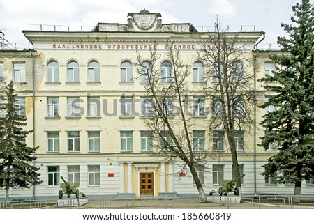 RUSSIA, TVER - April 04,2014: Federal state educational institution \