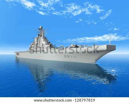 Russian Aircraft Carrier Computer generated 3D illustration