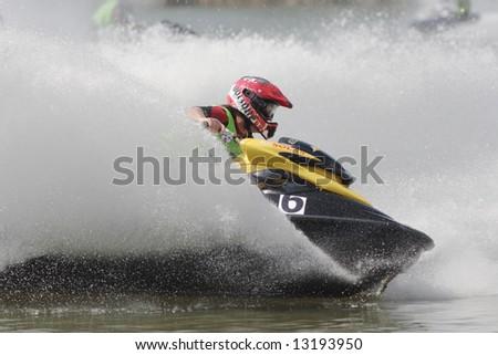 Russian aquabike championship 2008. First stage. 02-03 may Krasnodar, Kuban river.