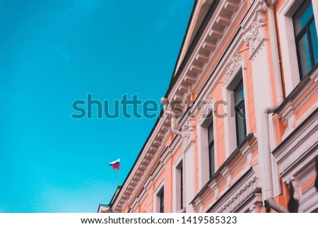 Russian architecture with Russian flag on the background #1419585323