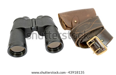 Russian army field binocular and army holster